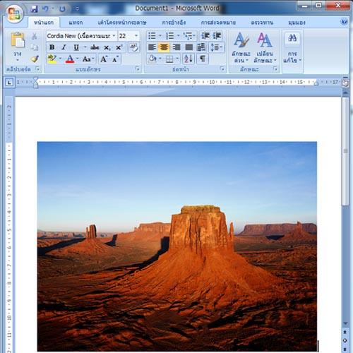 วิธีการแทรกรูปภาพในไฟล์ โปรแกรมMicrosoft Word 2007