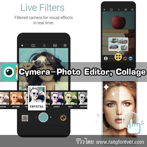 Cymera-Photo Editor, Collage ตกแต่งภาพ | Android Apps